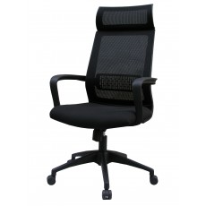 Executive Chair GLX538A