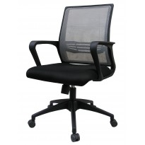 Mesh Chair GLO635A