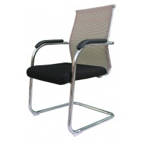 Visitor's Chair GLC64A