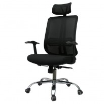 Executive Chair GLX1624